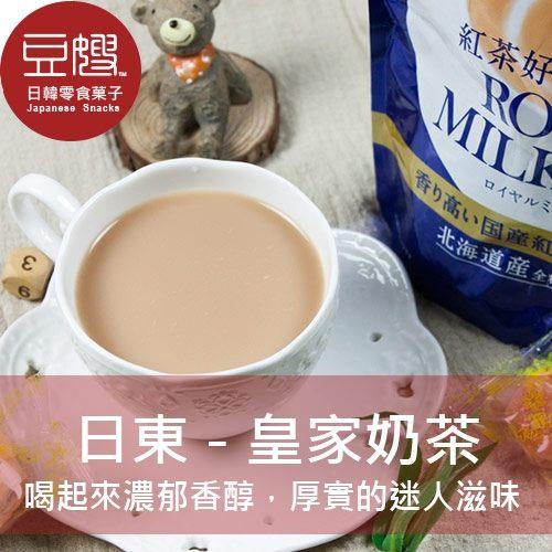 日本經典!貼心的微量咖啡因與卡洛里減半、保持健康的奶茶中毒者的救星!