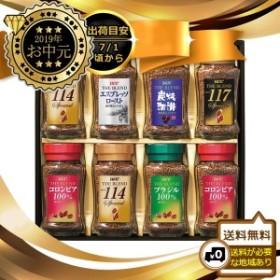 お中元  UCC インスタントコーヒーギフト SIC-SD50A