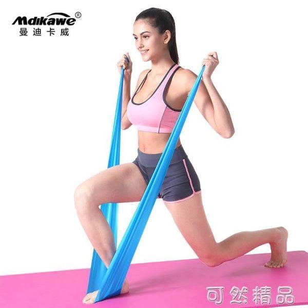 瑜伽伸展帶彈力帶拉伸拉力帶健身女士拉筋帶男運動力量訓練阻力帶