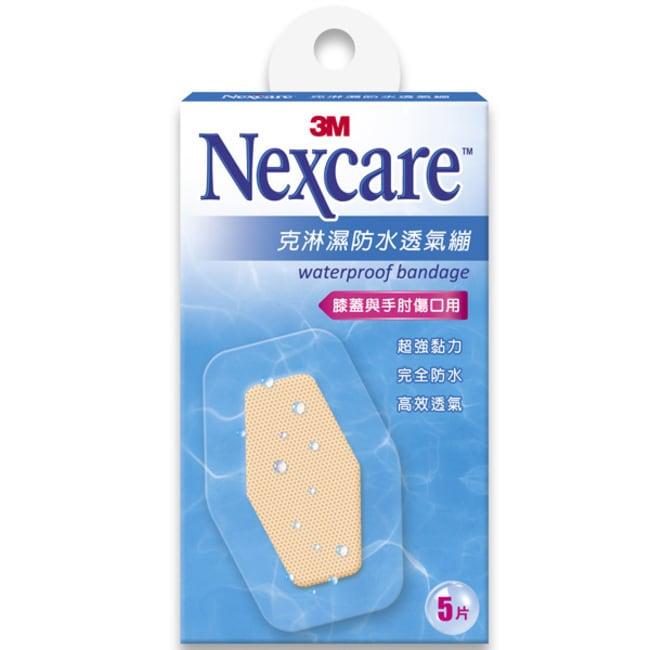 3M克淋濕防水透氣繃 5片(膝蓋及手肘用)