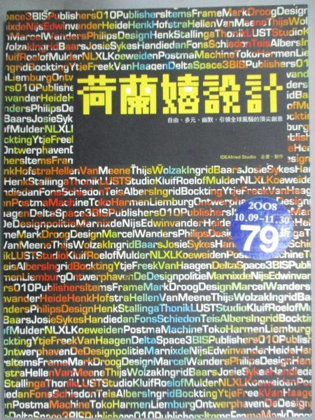 [ISBN-13碼] 9789866858598n[ISBN] 9866858596