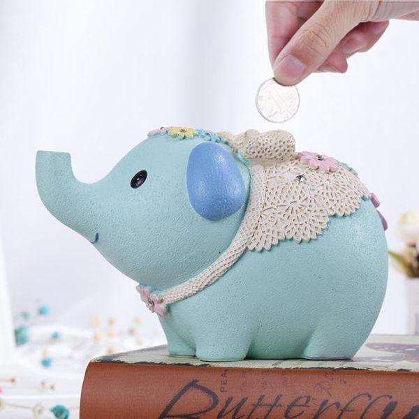 存錢罐 可愛吉祥大象創意存零錢罐節日禮物卡通兒童儲蓄罐擺件 QG1793『優童屋』