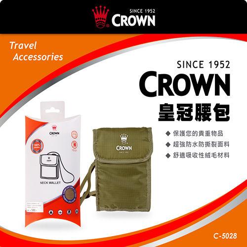 CROWN皇冠 防盜側背包 護照錢包鑰匙收納 米色-美冠皮件 Traveler Station