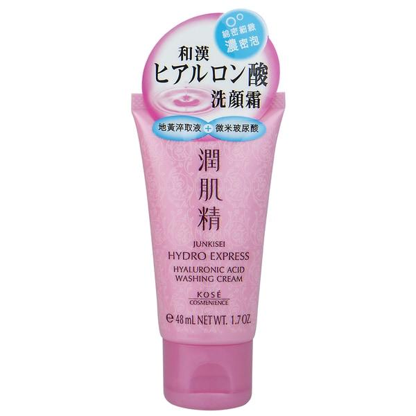 高絲涵萃潤肌精玻尿酸即潤洗顏霜48ML