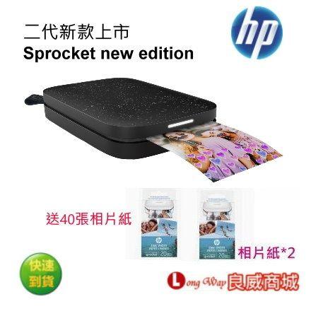 好禮送2盒相片紙~全新第二代上市~HP Sprocket new edition 口袋相印機-星空黑
