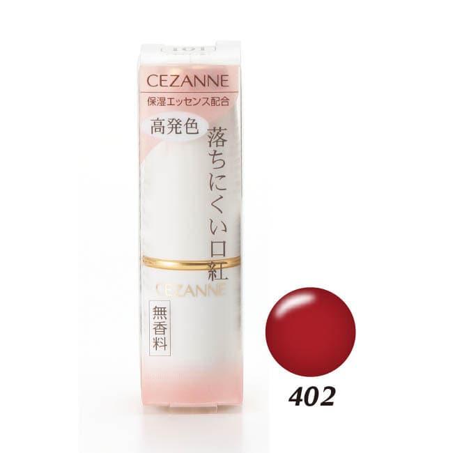 CEZANNE 潤彩唇膏402-402