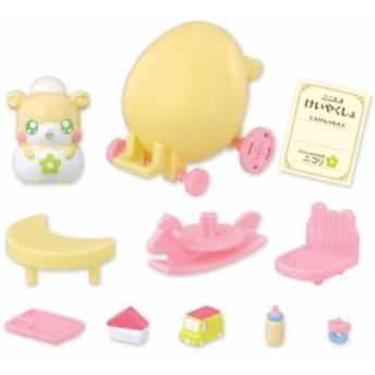 ヒミツのここたま タオルのかみさま ニコリ おもちゃ 新品