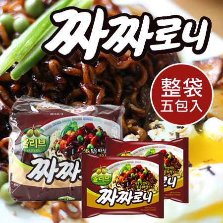 韓國 黑色炸醬麵 (五包入) 炸醬麵 炸醬 泡麵 拉麵 拌麵 黑色拌麵 韓國泡麵