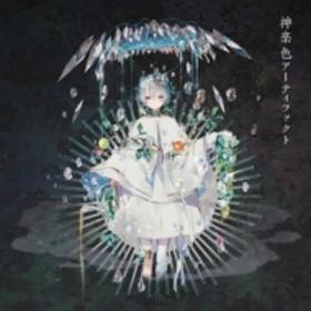 まふまふ/神楽色アーティファクト (A)(+dvd)(Ltd)