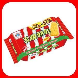 孔雀餅乾原味隨手包60g變大了→75g