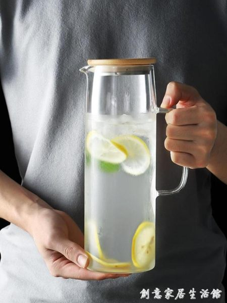 冷水壺玻璃瓶扎壺耐熱高溫家用茶壺涼白開水杯北歐大容量水瓶套裝WD 創意家居生活館