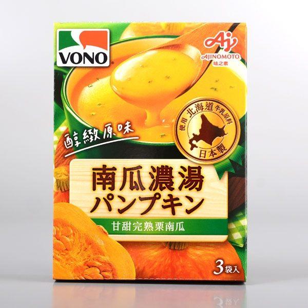 日本【VONO】醇緻原味-南瓜濃湯 52.2g