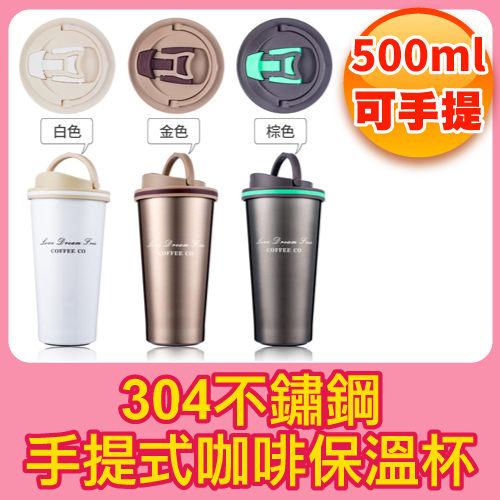 材質-304不鏽鋼、食品級PP n尺寸-9.5*9.5*19cm n重量-282g