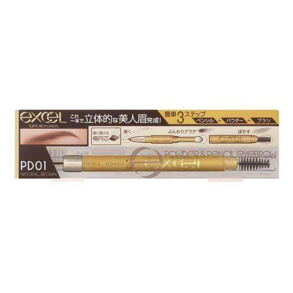 EXCEL 3合1 持久造型眉筆 眉粉 眉刷 PD01 自然棕 另售 Moteliner