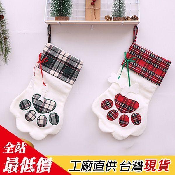 貓掌禮物聖誕襪,可以裝入禮物當作禮物袋n超大貓掌襪,很適合當作掛飾,派對居家裝飾n或是聖誕交換禮物用