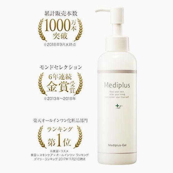 Mediplus 美樂思凝露(180g)【優.日常】