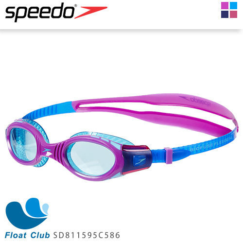 SPEEDO 兒童運動泳鏡 Futura Biofuse Flexiseal 紫薄荷綠 SD811595C586N 原價680元