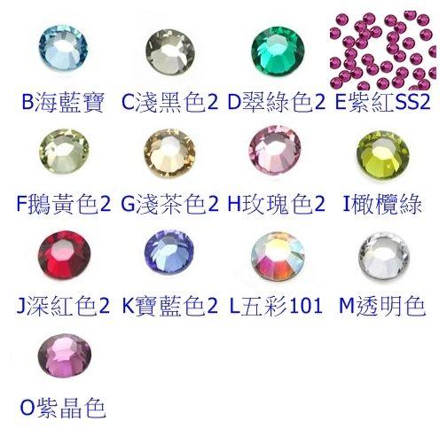 指甲彩繪施華洛世奇水鑽5mm/100顆圓盒裝-多色可選-甜心美甲材料批發網