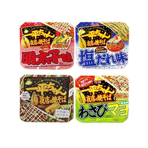 日本 明星 一平夜店炒麵(1入) 明太子/鹽味/醬味/芥末醬油/鮪魚美乃滋【小三美日】泡麵/進口/團購