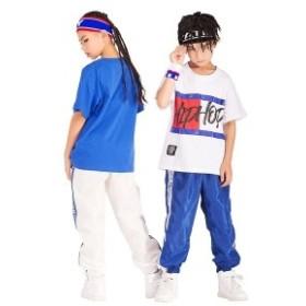 キッズダンス衣装 ヒップホップ キッズ ダンス衣装 ズボン Tシャツ HIPHOP キッズダンス ヒップホップ衣装 ガールズ ジャズダンス 衣装