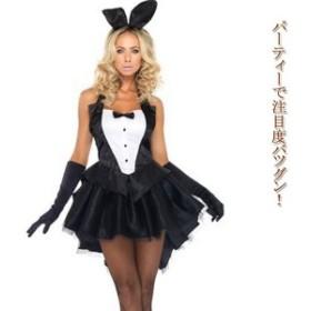バニーガール3点セット(ウさ耳カチューシャ+ワンピース+手袋) レディース 小悪魔 コスプレ 衣装 ハロウィン コスチューム