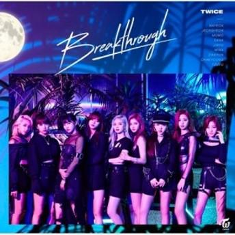 【CD Maxi】 TWICE / Breakthrough