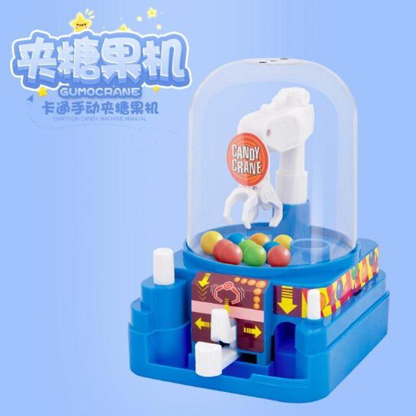 糖果扭蛋機 迷你抓糖果機扭蛋機 夾公仔機/糖果夾夾樂游戲機~帶音效 寶貝計畫