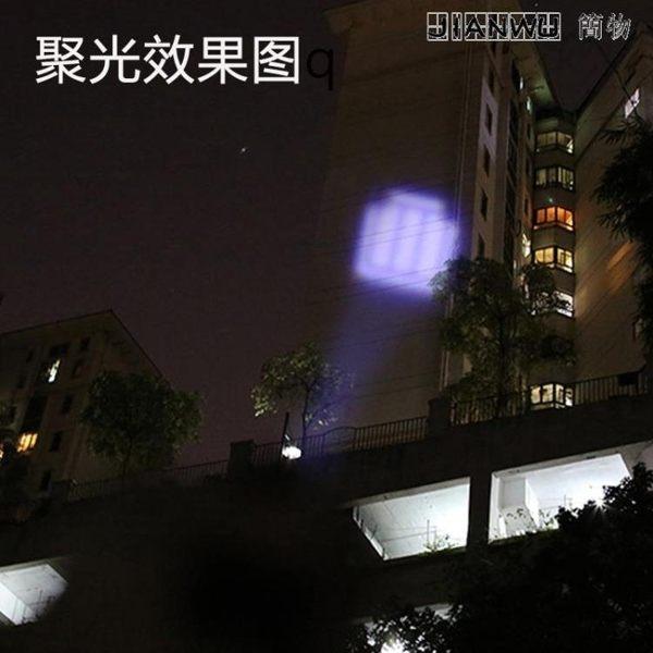 手電筒 伸縮調焦強光手電筒遠射可充電式手燈