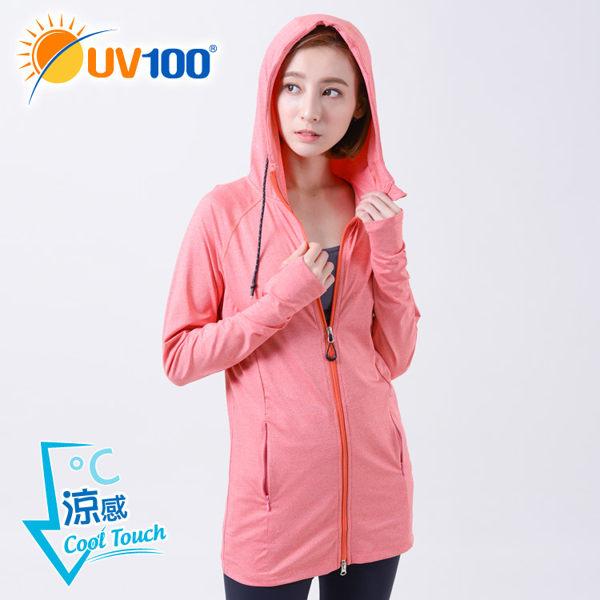 UV100 防曬 抗UV-涼感花紗長版連帽外套-女