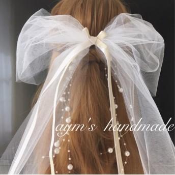 *パール流れるふんわりチュールリボン*ウェディング 結婚式 ブライダル 髪飾り ヘアアクセサリー ヘッドドレス*