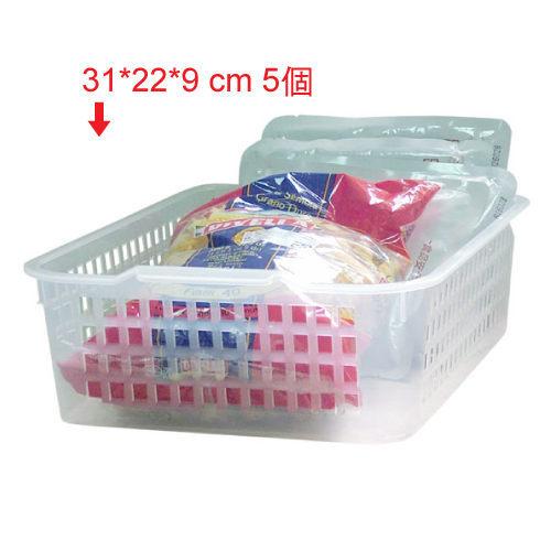 【收納大師】多功能組合式收納盒 5入組-組合9