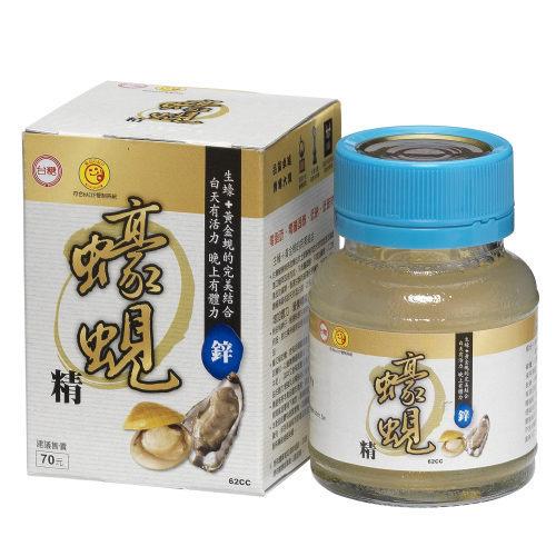 【台糖生技】蠔蜆精 x6瓶(62ml/瓶) ~生蠔+黃金蜆的完美結合