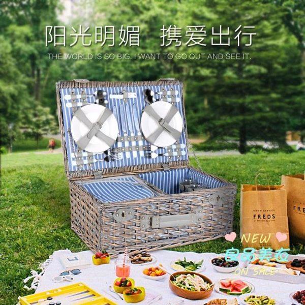 野餐籃戶外野餐籃子帶蓋野餐用品野餐箱野餐包編織手提籃野營