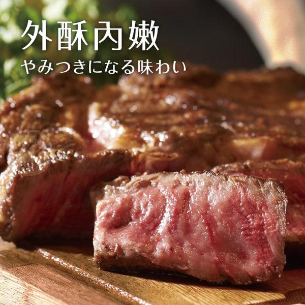 【優惠組】美國安格斯總統級霜降牛排~比臉大8片組(600公克/1片)