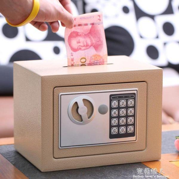 創意存錢罐只進不出超大號密碼箱紙幣兒童儲蓄儲錢罐
