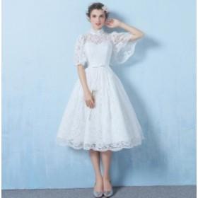 立ち襟 レース ウェディングドレス ミモレドレス パーティドレス フェミニン お呼ばれドレス 成人式 袖あり 発表会 結婚式 司会 ファスナ
