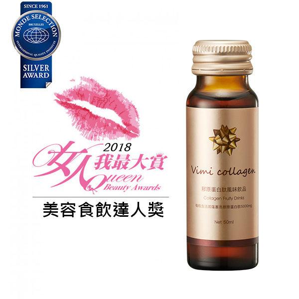 添加專利抗糖成分 台灣紅藜麥 、關鍵保濕因子 賽洛美 、由內而外散發女神光采!!