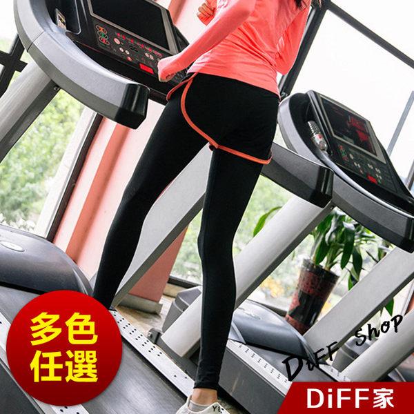 多色假兩件式彈力修身運動褲 跑步緊身褲 健身 瑜伽褲 修身顯瘦九分褲 運動褲