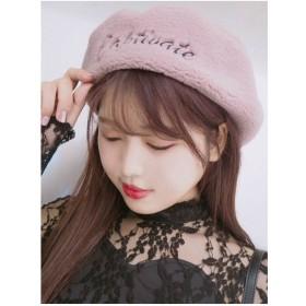 EATME エンブロイダリーボアベレー帽(ピンク)