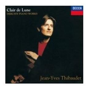 Debussy ドビュッシー / 月の光/亜麻色の髪の乙女〜ドビュッシー:ピアノ名曲集 ジャン=イヴ・ティボーデ