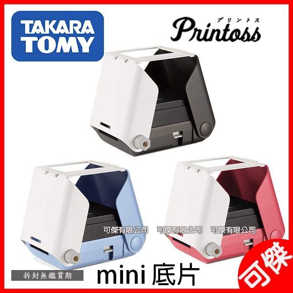 相印機 Takara Tomy Printoss 印相神器 手機專用不插電相片印表機.攜帶方便,重量約350克.現貨 -可傑