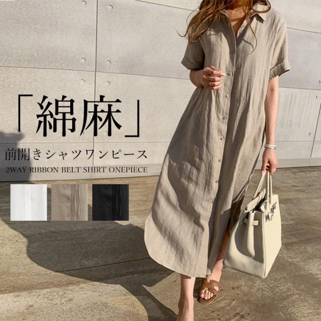 2019\高レビュー春夏人気商品/韓国のファッション ワンピース レディに仕上がる 3WAYガウンワンピース 前開きシャツワンピース オンオフ問わず使いまわしの効くシャツワンピース。 体のライ