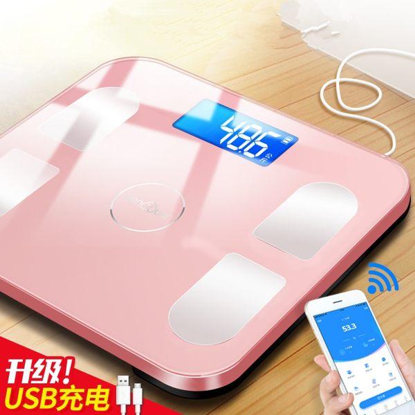 充電家用精准電子體重秤成人智能體脂稱人體小型減肥健康女測脂肪