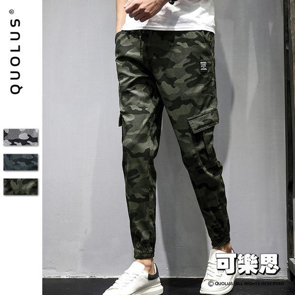 多口袋迷彩圖樣 男生 縮口褲 休閒長褲 休閒褲 男【BS-KT9062】『可樂思』