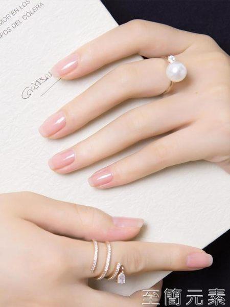 指甲油DB少女心裸粉色指甲油持久不可剝防水無毒撕拉不掉色透明網紅果凍