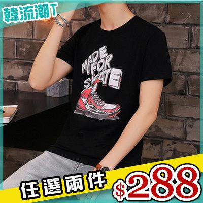 任選2件288短袖上衣夏季潮流字母球鞋印花短袖T恤【08B-B1733】