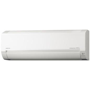 日立 RAS-D22J スターホワイト ステンレス・クリーン 白くまくん Dシリーズ [エアコン(主に6畳用)]