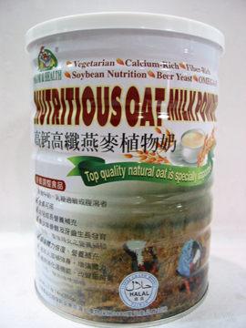 ~高鈣高纖燕麥植物奶~