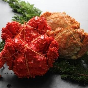 【北海道根室産】花咲ガニとクリガニセット3~4尾(計1kg前後) SA-57005