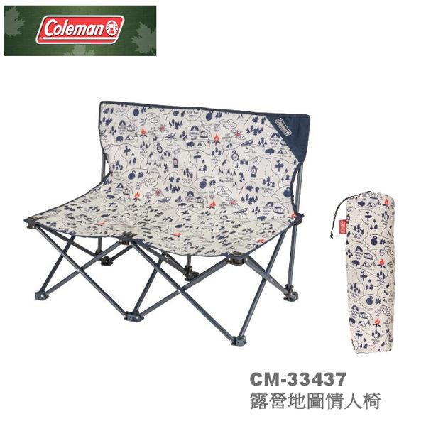 【速捷戶外】美國Coleman CM-33438 露營地圖情人椅,休閒椅,折疊椅,露營椅/收納快速.攜帶方便